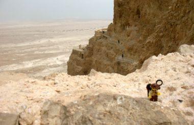 Israel: Masada (Lego & Travel)
